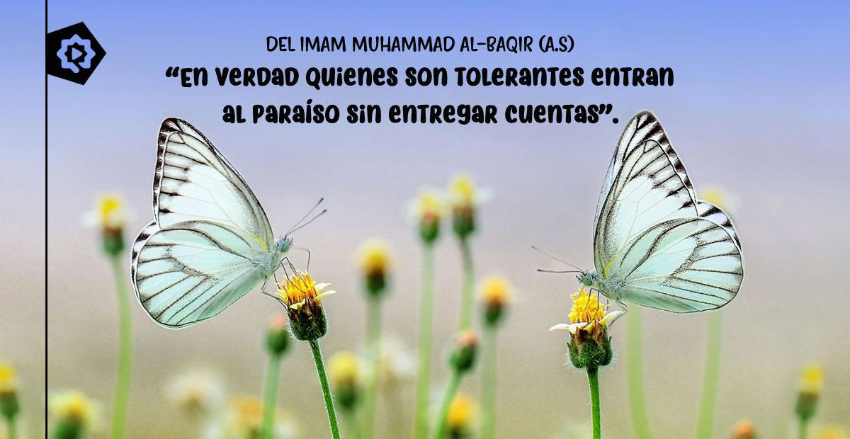 DEL IMAM AL-BAQIR (P)
