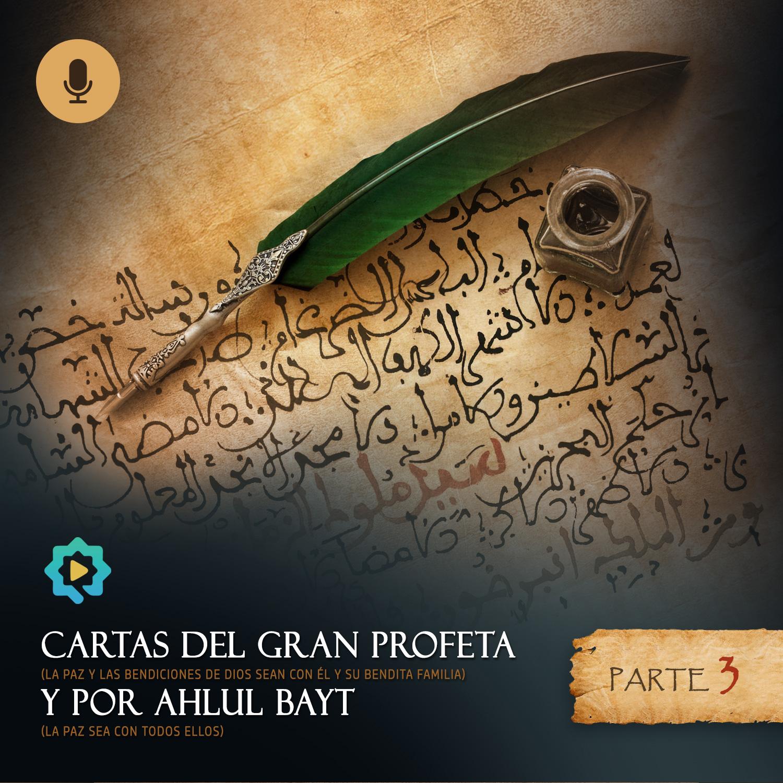 Cartas del gran Profeta (P) y por Ahlul Bayt (P) - parte 3
