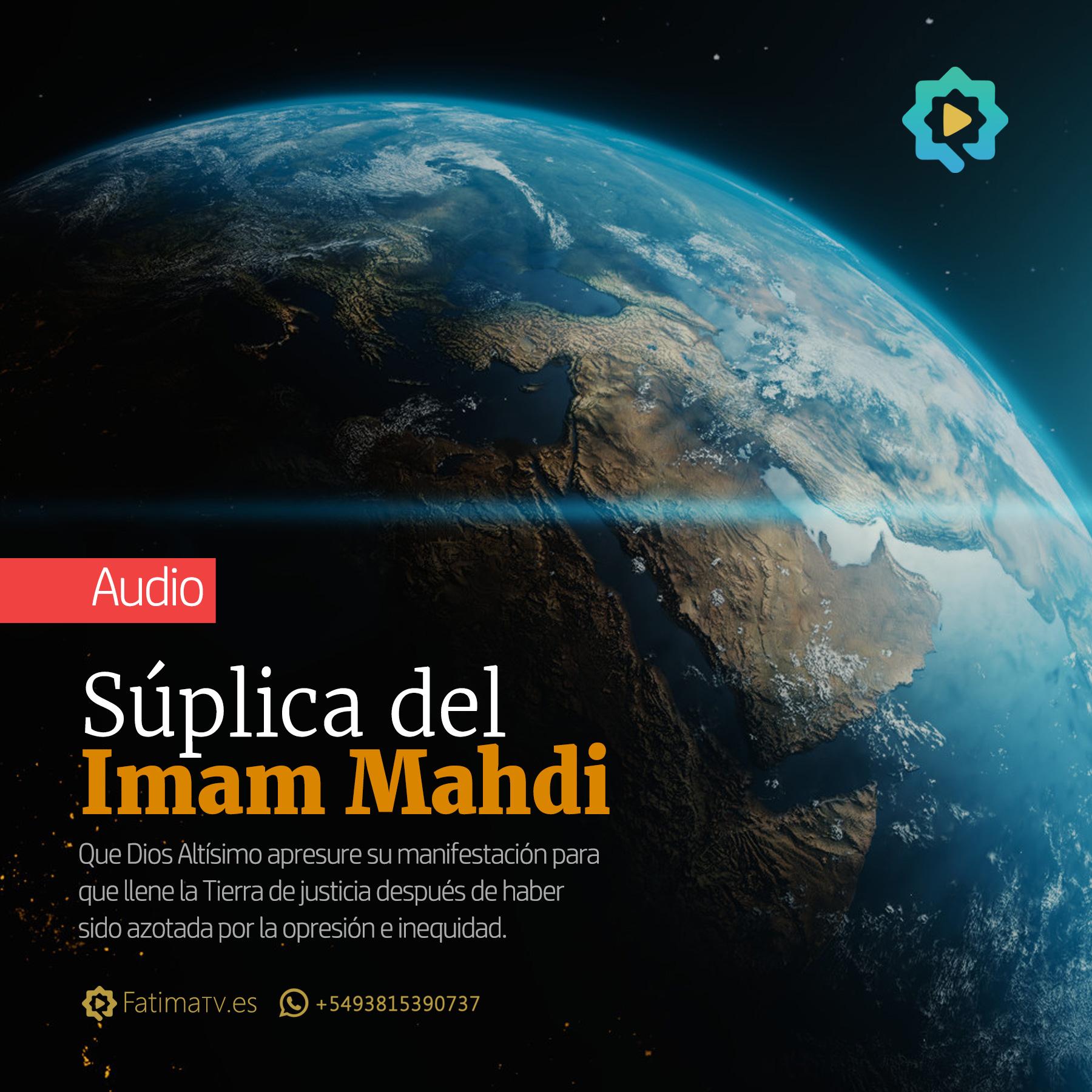 Súplica del Imam Mahdi