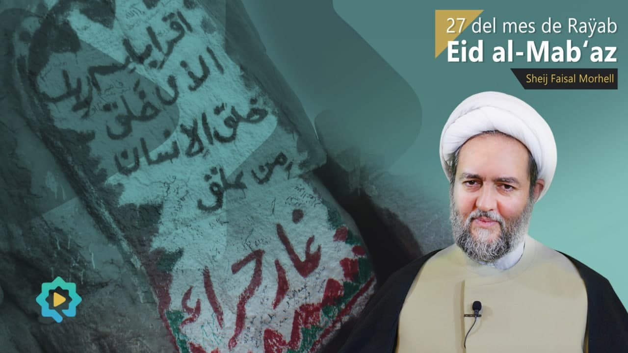 27 del mes de Raÿab: Eid al-Mab'az