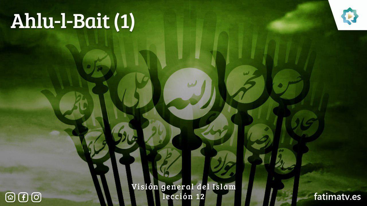 Ahlu-l-Bait (1)