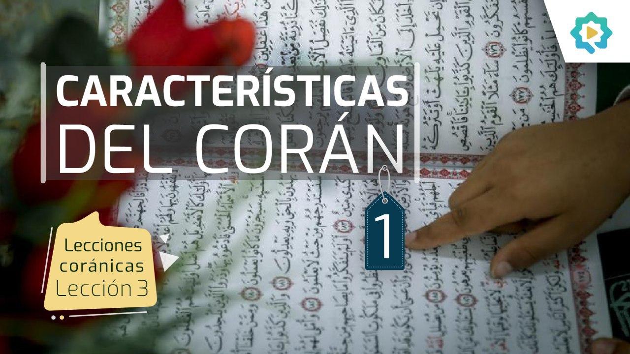 Características del Corán (1)