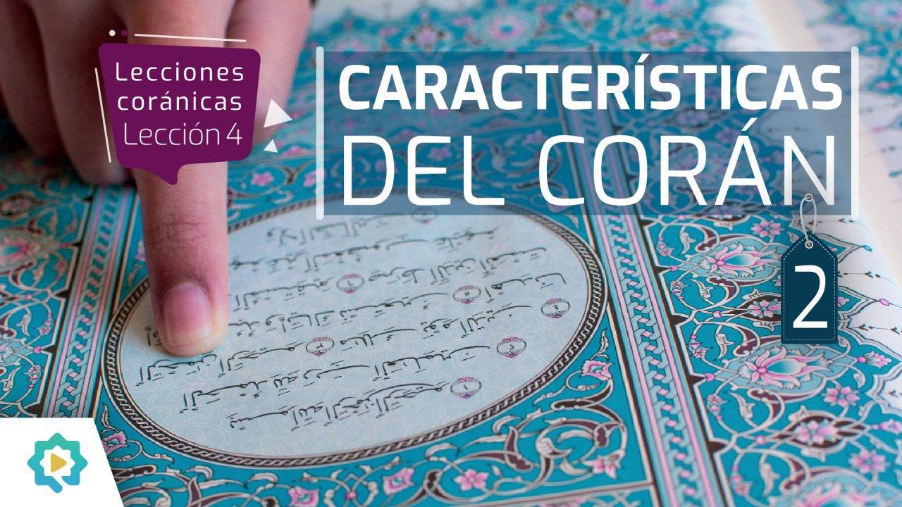 Características del Corán (2)