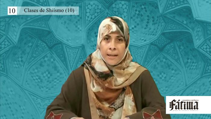 Las fuentes de la shî'ah en lo relacionado a los principios y ramas de la religión (1)