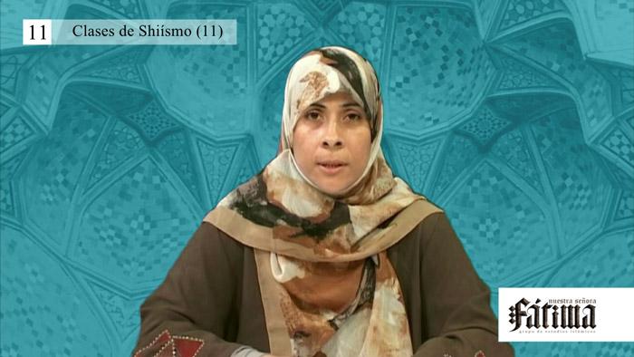 Las fuentes de la shî'ah en lo relacionado a los principios y ramas de la religión (2)