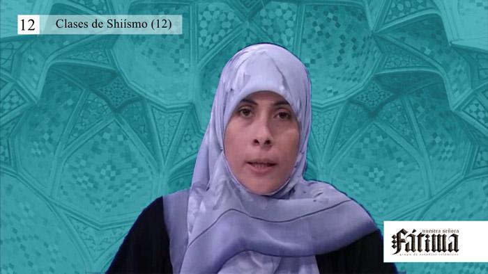 Las creencias islámicas desde el enfoque de la shî'ah (1)