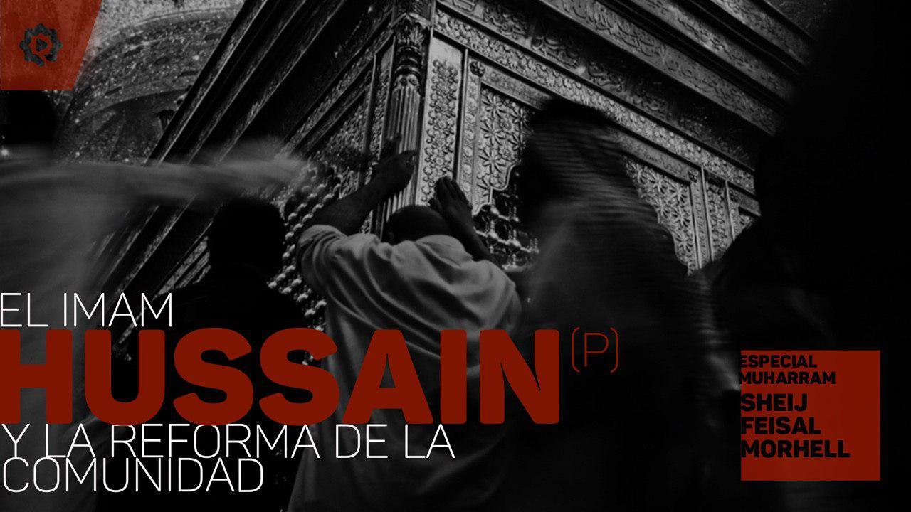 El Imam Husain (P) y la reforma de la comunidad
