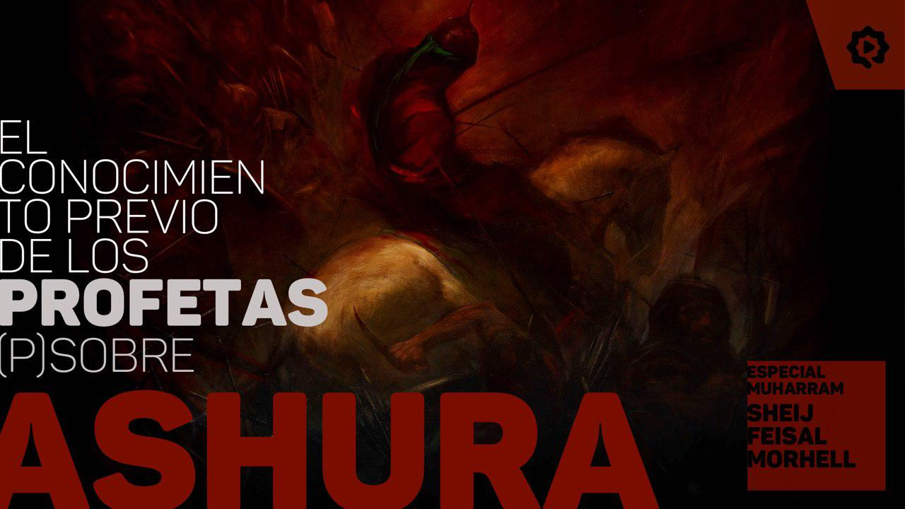 El conocimiento previo de los profetas sobre Ashura