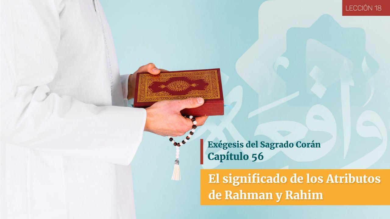 El significado de los Atributos de Rahman y Rahim (1)