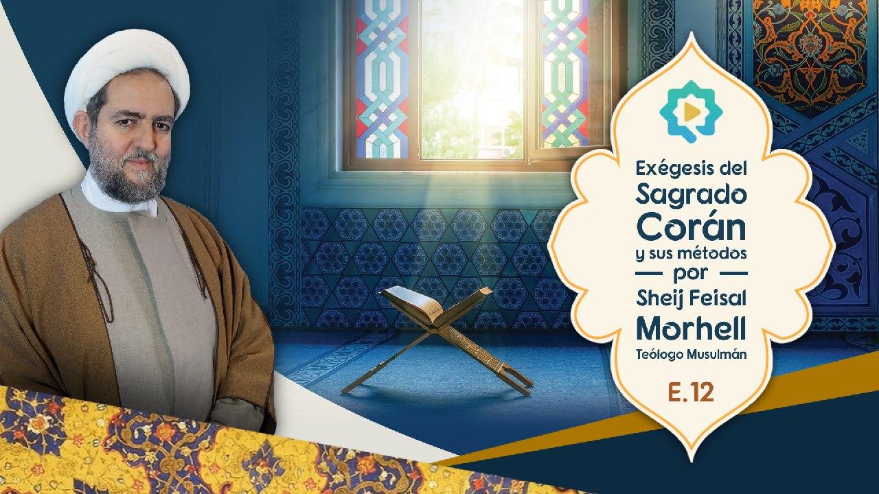Exégesis del Sagrado Corán y sus métodos (Parte 12)
