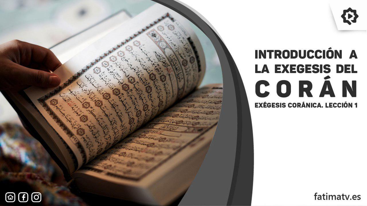 Introducción a la exegesis del Corán
