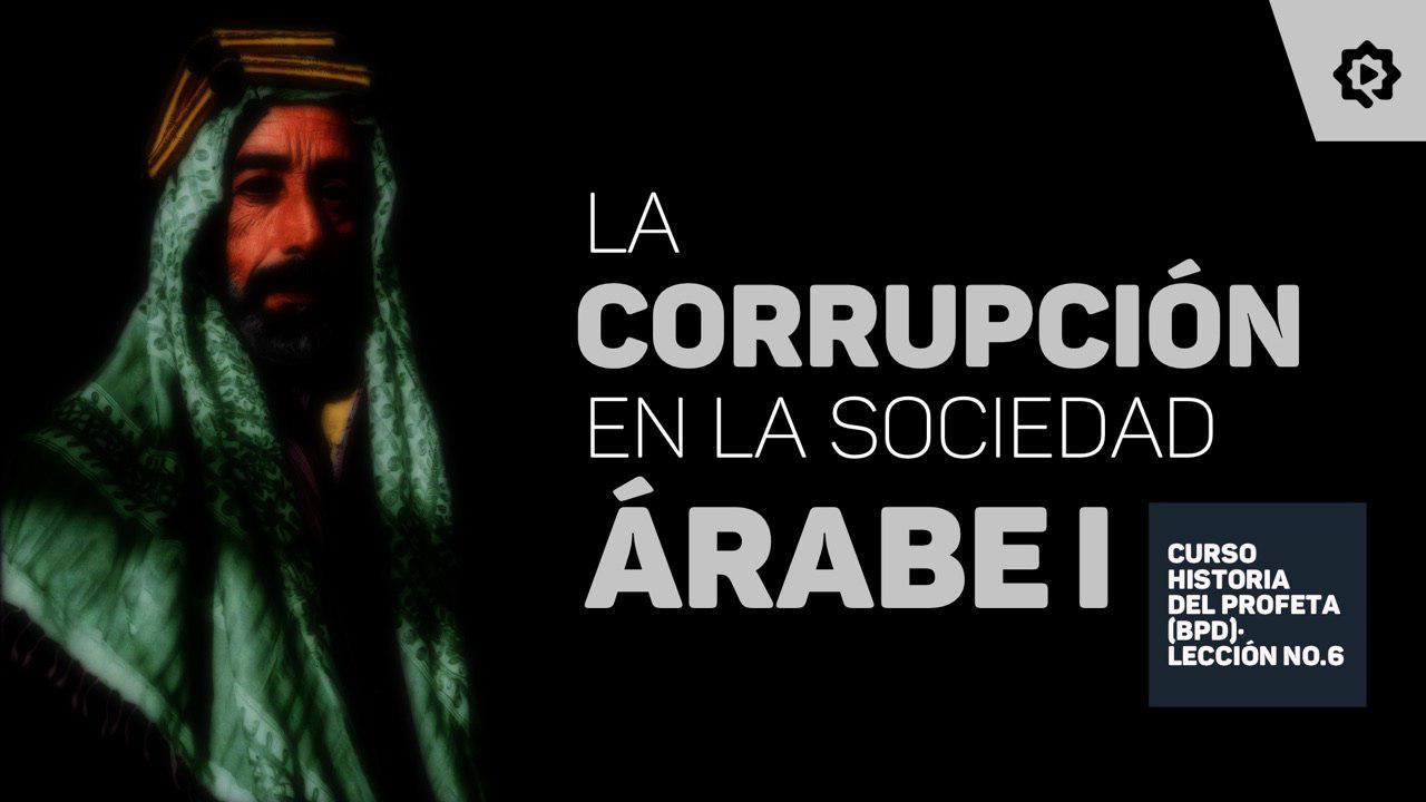 La corrupción en la sociedad árabe (1)