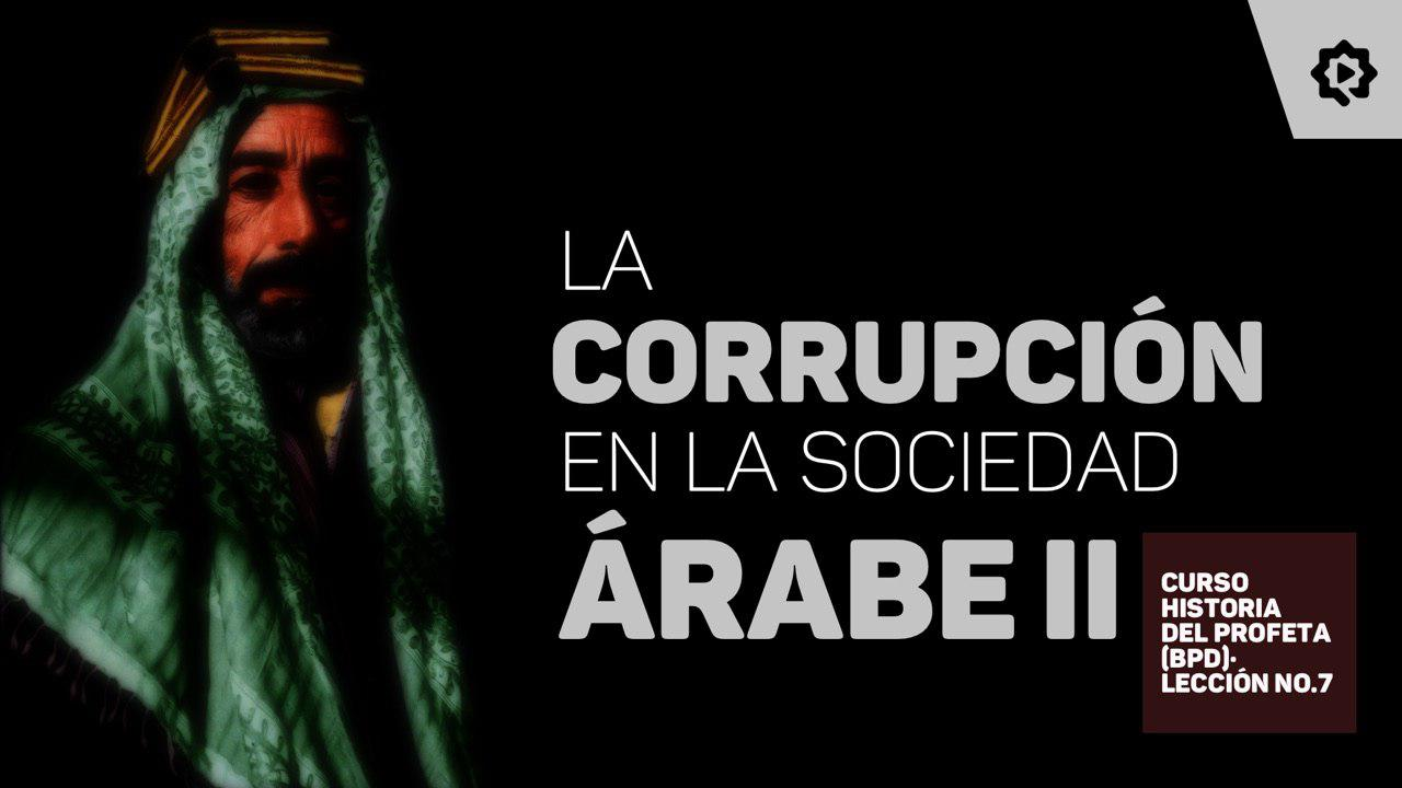 La corrupción en la sociedad árabe (2)