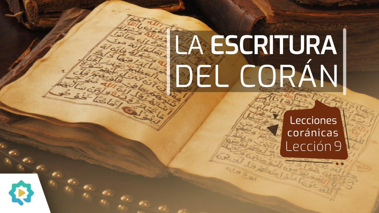 La escritura del Corán