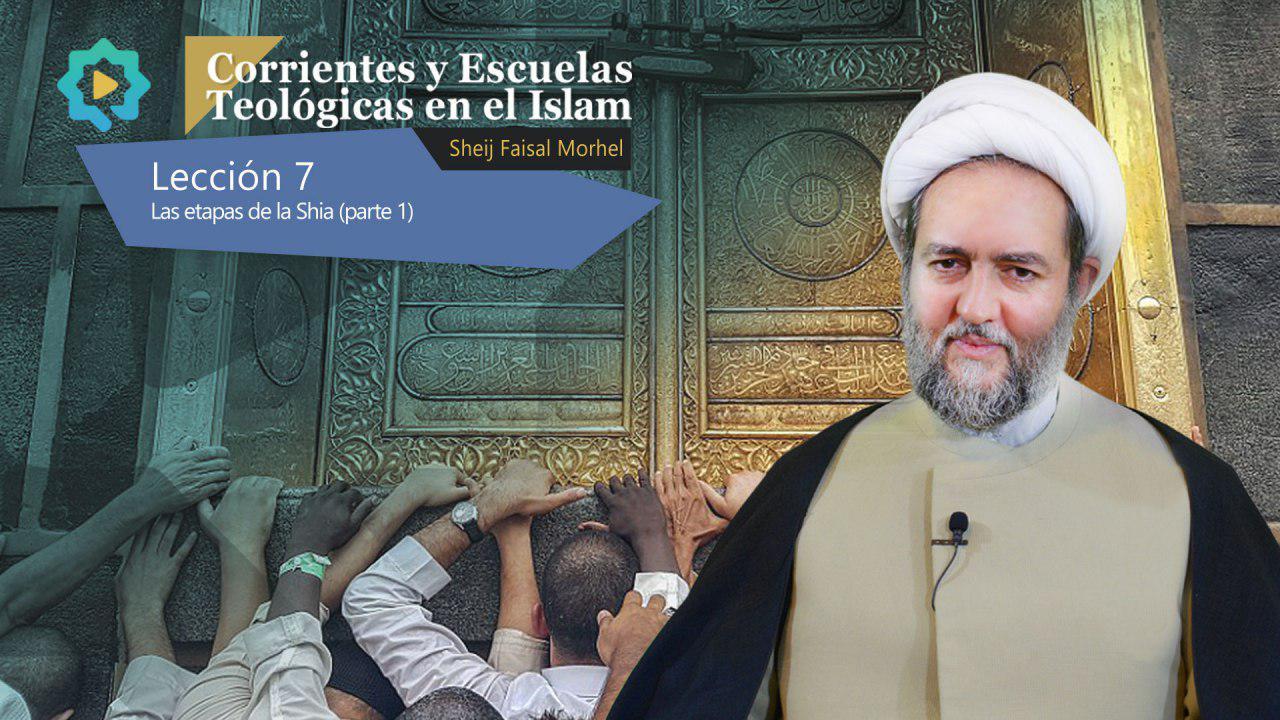 Las etapas de la Shia (parte 1)