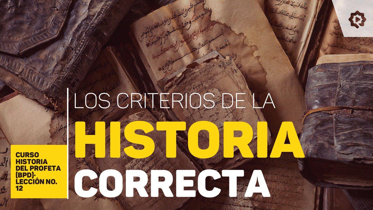 Los criterios de la historia correcta