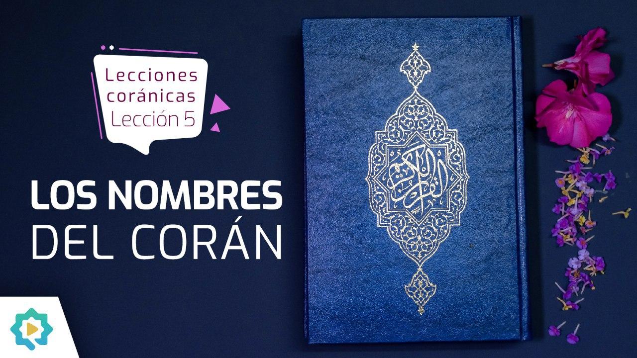 Los nombres del Corán