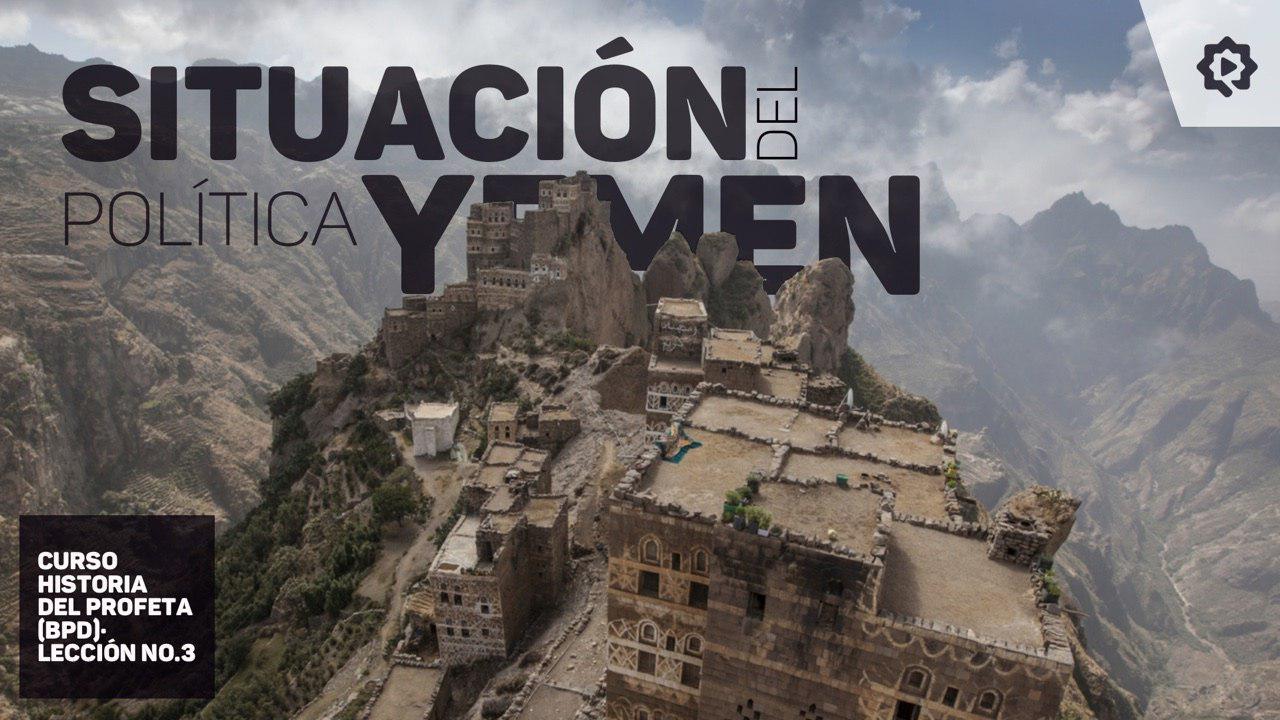 Situación política del Yemen