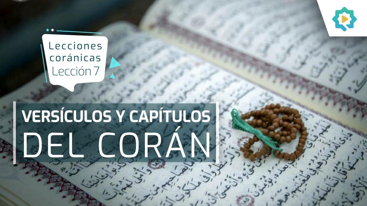 Versículos y capítulos del Corán